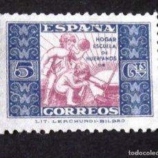 Sellos: HUÉRFANOS CORREOS, EDIFIL 9, USADO, SIN MATASELLAR. INFANTIL.. Lote 197093257