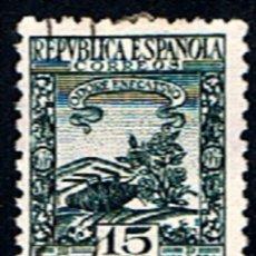 Timbres: ESPAÑA // EDIFIL 690 // 1935 ... USADO. Lote 197546290
