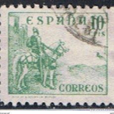 Selos: ESPAÑA // EDIFIL 817 // 1931 ... USADO. Lote 197549897