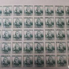 Sellos: 50 SELLOS CON GOMA ORIGINAL AÑO 1935 EDIF. 683 VALOR 45 EUROS. Lote 197751195
