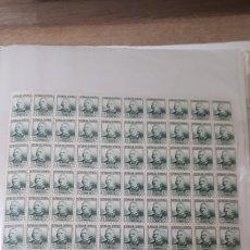 Sellos: 100 SELLOS CON GOMA ORIGINAL AÑO 1935 EDIF. 683 VALOR 90 EUROS. Lote 197752097