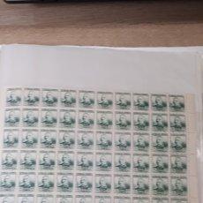 Sellos: 100 SELLOS CON GOMA ORIGINAL AÑO 1935 EDIF. 683 VALOR 90 EUROS. Lote 197752348