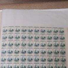 Sellos: 100 SELLOS CON GOMA ORIGINAL AÑO 1935 EDIF. 683 VALOR 90 EUROS. Lote 197752640