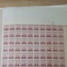 Sellos: 100 SELLOS DE ESPAÑA AÑO 1933 EDIF. 685 VALOR 175 EUROS. Lote 197753790