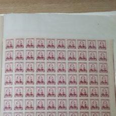 Sellos: 100 SELLOS DE ESPAÑA AÑO 1933 EDIF. 685 VALOR 175 EUROS. Lote 197754027