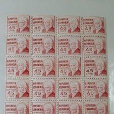 Sellos: 32 SELLIS ESPAÑA AÑO 1937 EDIF. 737 VALOR 12 EUROS. Lote 197764605
