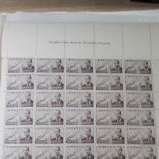 Sellos: 50 SELLOS AÑO 1939 EDIF. 883 VALOR 82 EUROS. Lote 197765191