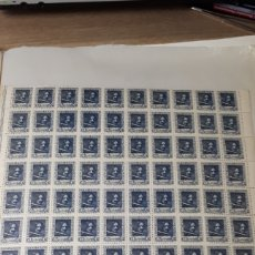 Sellos: 100 SELLOS ESPAÑA AÑO 1936 EDIF. 738 VALOR 35 EUROS. Lote 197767106