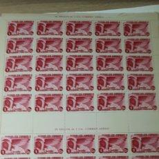 Sellos: 50 SELLOS ESPAÑA AÑI 1936 EDIF. 711 VALOR 17 EUROS. Lote 197769968