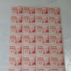 Sellos: 40 SELLOS ESPAÑA AÑO 1937 EDIF. 737 VALOR 14 EUROS. Lote 197770958