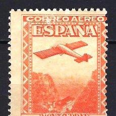 Sellos: 1931 ESPAÑA CENTENARIO MONASTERIO DE MONTSERRAT EDIFIL 661 MH* - NUEVO CON FIJASELLOS. Lote 197776465