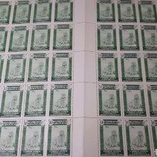 Sellos: 50 SELLOS ESPAÑA AÑO 1936 EDIF. 714 VALOR 18 EUROS. Lote 197778078