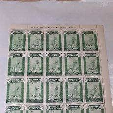 Sellos: 25 SELLOS ESPAÑA AÑO 1936 EDIF. 714 VALOR 9 EUROS. Lote 197778265