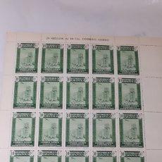Sellos: 25 SELLOS ESPAÑA AÑO 1936 EDIF. 714 VALOR 9 EUROS. Lote 197778483