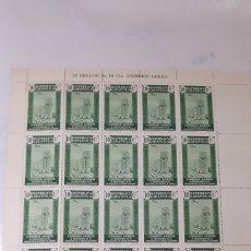 Sellos: 25 SELLOS ESPAÑA AÑO 1936 EDIF. 714 VALOR 9 EUROS. Lote 197778577