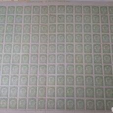 Sellos: 200 SELLOS ESPAÑA AÑO 1938 EDIF.746 VALOR 80 EUROS. Lote 197778870