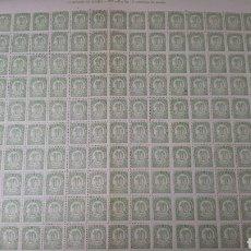 Sellos: 200 SELLOS ESPAÑA AÑO 1938 EDIF.746 VALOR 80 EUROS. Lote 197778987