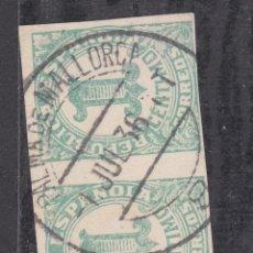 Sellos: BALEARES.- SELLO Nº 677 CON MATASELLO PALMA DE MALLORCA . Lote 197823658