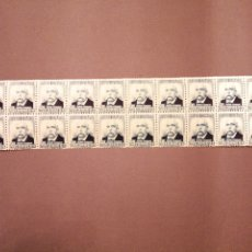 Sellos: 20 SELLOS NUEVOS NÚMERO EDIFIL 660. Lote 197898885