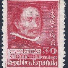 Sellos: EDIFIL 726 CENTENARIO DE LA MUERTE DE GREGORIO FERNÁNDEZ 1937. MH *. Lote 197913453