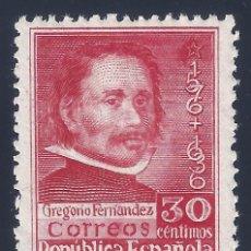Sellos: EDIFIL 726 CENTENARIO DE LA MUERTE DE GREGORIO FERNÁNDEZ 1937. MNH **. Lote 197914160