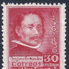 Sellos: EDIFIL 726 CENTENARIO DE LA MUERTE DE GREGORIO FERNÁNDEZ 1937. MNH **. Lote 197914253
