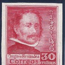 Sellos: EDIFIL 726S CENTENARIO DE LA MUERTE DE GREGORIO FERNÁNDEZ 1937. SIN DENTAR. VALOR CAT.: 44 €. MNH **. Lote 197915278