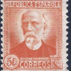Sellos: EDIFIL 671 PERSONAJES (NICOLÁS SALMERÓN) 1932. VALOR CATÁLOGO: 116 €. MNG.. Lote 198071528