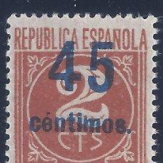 Sellos: EDIFIL 744 CIFRAS 1938. HABILITADO CON NUEVO VALOR. MNH **. Lote 198104216