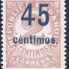 Sellos: EDIFIL 743 CIFRAS 1938. HABILITADO CON NUEVO VALOR. CENTRADO DE LUJO. VALOR CATÁLOGO: 39 €. MNH **. Lote 198104683
