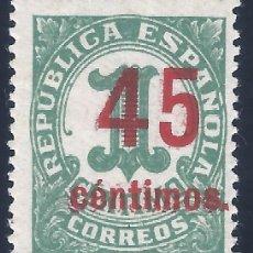 Sellos: EDIFIL 742 CIFRAS 1938 (VARIEDAD...742HC HABILITACIÓN CALCADA EN EL REVERSO). LUJO. MNH **. Lote 198104970