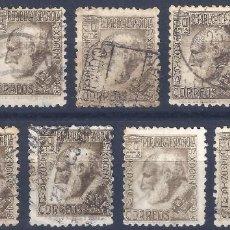 Sellos: EDIFIL 680 SANTIAGO RAMÓN Y CAJAL 1934 (LOTE DE 9 SELLOS). VALOR CATÁLOGO: 28 €.. Lote 198322795