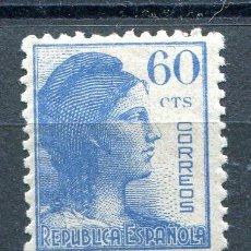 Sellos: EDIFIL 754. 60 CTS ALEGORÍA DE LA REPÚBLICA. NUEVO SIN FIJASELLOS. Lote 198365117