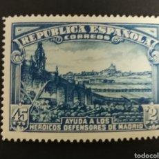 Sellos: N°757 NUEVO CON FIJASELLOS (FOTOGRAFÍA REAL). Lote 198476467