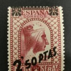 Sellos: ESPAÑA N°791 NUEVO SIN FIJASELLOS (FOTOGRAFÍA REAL). Lote 198481726