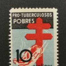 Sellos: ESPAÑA N°840 NUEVO SIN FIJASELLOS (FOTOGRAFÍA REAL). Lote 198482020