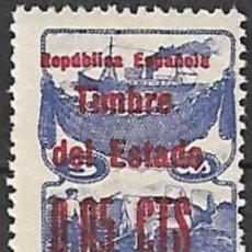 Sellos: ASTURIAS Y LEON Nº 12**. Lote 198576815