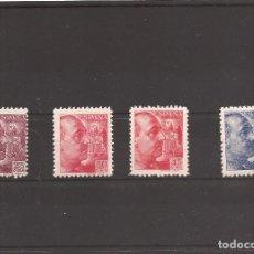 Timbres: SELLOS DE ESPAÑA AÑO 1939 GENERAL FRANCO SELLOS NUEVOS**. Lote 198729791
