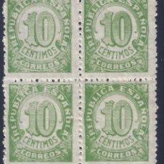 Sellos: EDIFIL 746 CIFRAS 1938 (BLOQUE DE 4) (VARIEDAD...DIFIERE IMPRESIÓN). MNH **. Lote 198750803