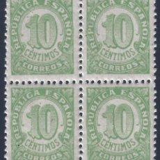 Sellos: EDIFIL 746 CIFRAS 1938 (BLOQUE DE 4). MNH **. Lote 198763380