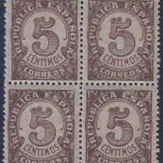 Sellos: EDIFIL 745 CIFRAS 1938 (BLOQUE DE 4). MNH **. Lote 198763403