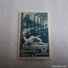 Sellos: ESPAÑA 1938 EDIFIL Nº 774**, HOMENAJE A LOS OBREROS DE SAGUNTO. Lote 198834440