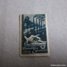 Sellos: ESPAÑA 1938 EDIFIL Nº 774**, HOMENAJE A LOS OBREROS DE SAGUNTO. Lote 198834543
