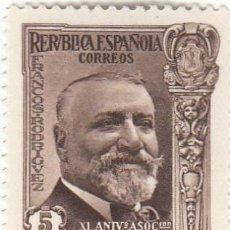 Sellos: SELLO SIN USAR: 5 CTS REPUBLICA ESPAÑOLA - XL ANIV. ASOC. PRENSA MADRID - FRANCISCO RODRIGUEZ. Lote 198837338