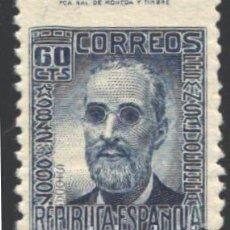 Sellos: ESPAÑA, 1936-1938 EDIFIL Nº 739 /**/,. Lote 198856373