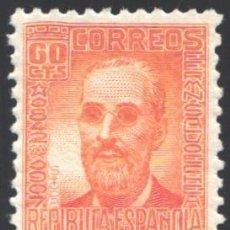 Sellos: ESPAÑA, 1936-1938 EDIFIL Nº 740 /**/, BIEN CENTRADO . Lote 198856426