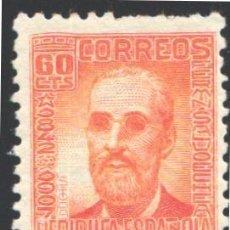 Sellos: ESPAÑA, 1936-1938 EDIFIL Nº 740 /**/, . Lote 198856501