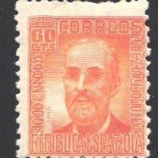 Selos: ESPAÑA, 1936-1938 EDIFIL Nº 740 /**/, . Lote 198856522