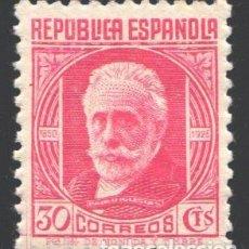 Sellos: ESPAÑA, 1936-1938 EDIFIL Nº 734 /*/ . Lote 198857877
