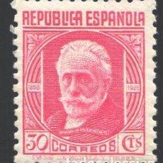 Sellos: ESPAÑA, 1936-1938 EDIFIL Nº 734 /*/ . Lote 198857902